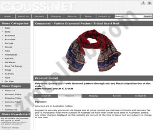 ZMCollab ebay, amazon, shopify, wordpress, bigcommerce store design and product listing templates Coussinet